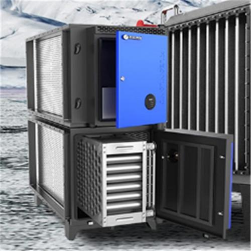 油烟净化器是一种用于厨房低水平排放油烟的净化设备